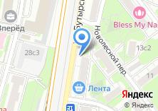 Компания «Магазин цветов на ул. Бутырский Вал» на карте