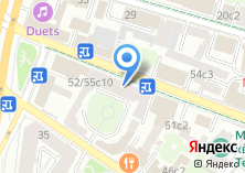 Компания «Shishas Lounge Bar» на карте