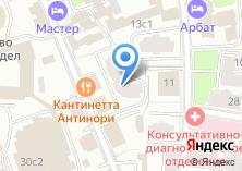Компания «Русский раритет» на карте