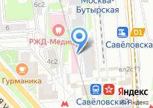 Компания «Отделенческая поликлиника им. 1 мая» на карте