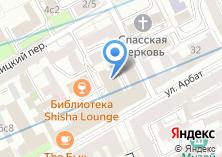 Компания «Инженерная служба района Арбат» на карте