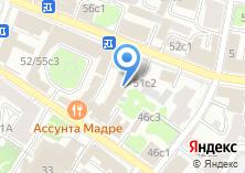 Компания «Клуб-С» на карте