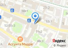 Компания «Театр современной комедии Людмилы Живитченко» на карте