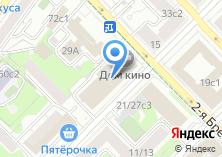 Компания «Союз Кинематографистов РФ» на карте