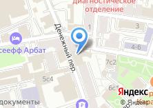 Компания «Представительство Ульяновской области при Правительстве РФ» на карте