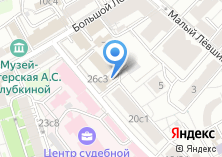 Компания «Кропоткинское» на карте