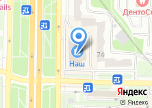 Компания «ГУТА-Страхование» на карте