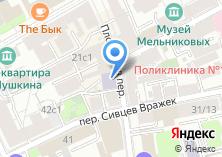 Компания «Детский сад №2277» на карте
