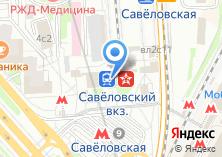 Компания «Савеловский вокзал» на карте
