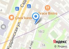 Компания «Zyб & Co» на карте