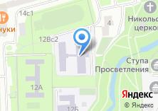 Компания «Центр образования №1486» на карте