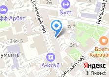 Компания «ПРОК» на карте