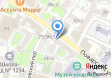 Компания «На Поварской» на карте