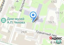 Компания «Домашний театр» на карте