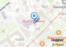 Компания «АКБ Уральский Финансовый Дом» на карте