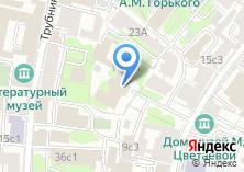 Компания «Посольство Монголии» на карте