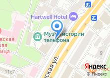 Компания «Дом быта на Садовой-Кудринской» на карте