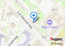 Компания «Нотариус Степашкина И.В» на карте