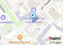 Компания «ГЕРМЕС АРТ ГРУПП» на карте