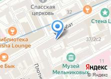 Компания «Русские часы» на карте