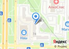 Компания «Фост» на карте