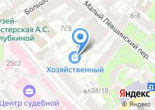 Компания «Хозяйственный магазин в Малом Левшинском переулке» на карте