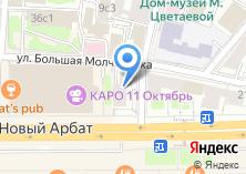 Компания «Кофе Хауз» на карте