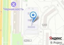 Компания «Детский сад №1193» на карте