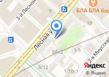 Компания «Универсал» на карте