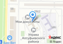 Компания «Муниципалитет внутригородского муниципального образования Алтуфьевское» на карте