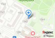 Компания «ОДС Инженерная служба Академического района» на карте