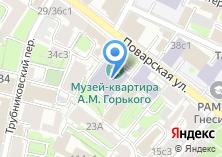Компания «ИМЛИ» на карте