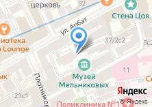 Компания «КБ Соколовский» на карте