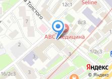 Компания «Ксения Тур» на карте