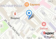 Компания «Arc Russia» на карте