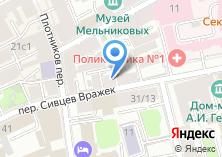 Компания «ЛюксРус» на карте