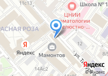 Компания «InSmile Dental Lounge» на карте