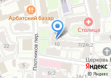Компания «Региональная общественная организация ветеранов Соловецкой школы» на карте