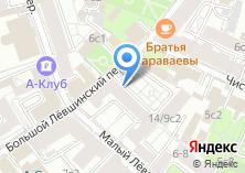 Компания «ModaBellaIt» на карте