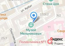 Компания «Государственный музей Константина и Виктора Мельниковых» на карте