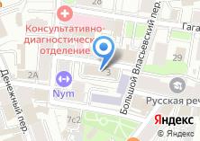 Компания «Региональный отдел Государственной надзорной деятельности №1» на карте