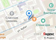 Компания «Мосбург» на карте
