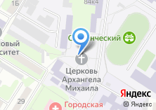Компания «Храм Архистратига Божия Михаила» на карте