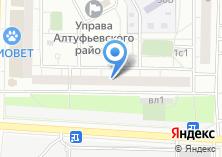 Компания «Солодовые напитки» на карте