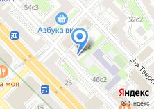 Компания «Монастырский дворик» на карте