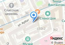 Компания «Строящееся административное здание по ул. Арбат» на карте