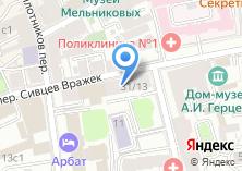 Компания «АЯКС-С» на карте