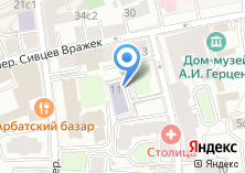Компания «Московский центр непрерывного математического образования» на карте