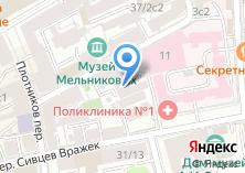 Компания «Гидромассаж-Гарант» на карте