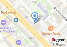 Компания «Глобэксбанк» на карте